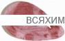 КИКИ Жидкая помада для губ 047 телесно-коричневый