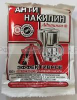 ХБК Cелена АНТИНАКИПИН (красный) 100гр. *25*50*