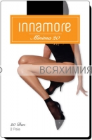 Иннаморе носки Minima 20 neiro (по 2-е пары)