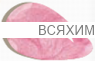 КИКИ Жидкая помада для губ 021 светло-розовый
