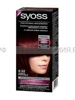 Краска для волос СЬОСС 4-22 Темный рубиновый