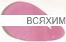 КИКИ Жидкая помада для губ 018 сиренево-розовый