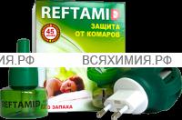РЕФТАМИД комплект (жидкость 45 ночей без запаха + фумигатор) *8*16*