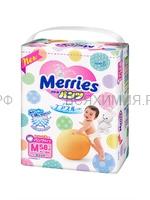 MERRIES Трусики-подгузники для детей размер М 6-10 кг /58 шт *1*3