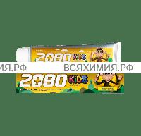 Керасис зубная паста 2080 ДЕТСКАЯ Банан 80 гр *3*36