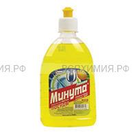 МИНУТА Жидкость для посуды Лимон 500мл 6 *12