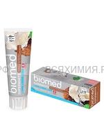 Зубная паста СПЛАТ БиоМед Супервайт (Кокос) 100мл *6