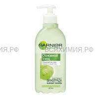 Гарньер 'Основной Уход' Гель для умывания очищающий для нормальной кожи 200мл *3*6