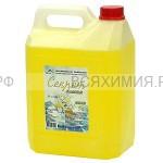 СЕКРЕТ ЧИСТОТЫ для посуды (Лимон) 5 литр. *1