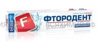 СВОБОДА Зубная паста 'Фтородент' Оригинальная 63г *30 *60