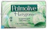 Палмолив МЫЛО Зеленый чай +огурец (бодрящая свежесть) 90гр *6*72