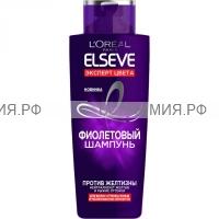 Эльсев Шампунь Фиолетовый (против желтизны, неитр жел и рыж оттенки) 250мл *6*12