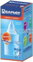Кассета для воды БАРЬЕР 7 (железо) 1шт. 6*36