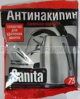 САНИТА АНТИНАКИПИН 75 гр. (красно-черн) п/э.пакет *25*50