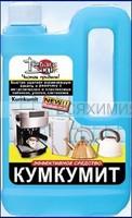 БАГИ Кумкумит для удаления накипи из чайников и кастрюль 550мл *3*12