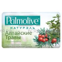 Палмолив МЫЛО Алтайские травы 90гр *6*72