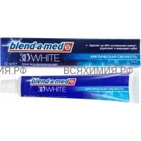 Зубная паста Бленд-а-мед 100мл 3D Вайт Актическая свежесть 100мл *6*12