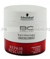 Бонакур Восстановление для волос Маска 200мл *12*