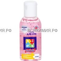 САНИТЕЛЬ антисептик ГЕЛЬ для рук ДЕТСКИЙ Bubble Gum, витамин Е, 60 мл. *6