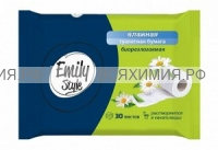 Emily Style Влажная РАСТВОРЯЮЩАЯСЯ туалетная бумага 30 шт *15*35