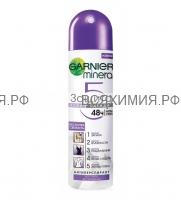 ГАРНЬЕ Дезодорант спрей Защита 6 Весенняя Свежесть 150мл *6