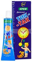 """Свобода Крем детский """"Тик - так"""" 41г *30"""