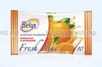Влажные салфетки Belux Fresh line 10 шт. Апельсин и Ромашка *30