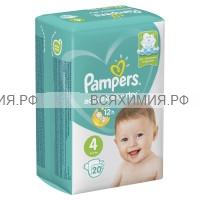 Памперс Active Baby макси (9-14) 20шт. *1*8