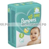 Памперс Active Baby миди (6-10) 22шт. *1*8