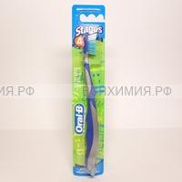 Зубная щетка ОРАЛ-БИ ДЕТСКАЯ Стейджес 4 (от 8лет) *12*96