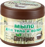Невская косметика Жидкое мыло Дегтярное 300мл *12*24