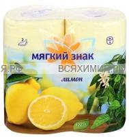 """Туалетная бумага """"Ь"""" Делюкс лимон желтая 2-х сл. 4шт *24"""