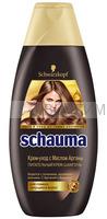 Шаума Шампунь 380мл Крем - уход с маслом Арганы (для поврежденных/секущихся) *5*20