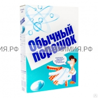 Невская косметика Стиральный порошок ОБЫЧНЫЙ 350 гр. *11*22