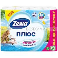 Туалетная бумага Zewa+ 2-х сл. 24 шт. (3) белая