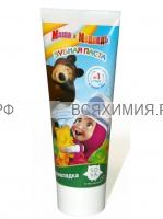 Маша и Медведь Детская зубная паста-гель Мармеладка с витамином Е от 1 до 6 лет, 75г *8*72