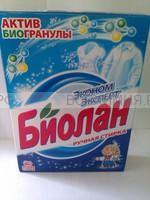 Биолан стиральный порошок для ручной стирки Эконом Эксперт 350 г *24