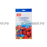Пакеты Zip Lock для заморозки и хранения продуктов 1 литр 7 шт.  *10 (С)