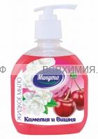 МИНУТА Жидкое мыло с ДОЗАТОРОМ Камелия и Вишня 500мл *6*12