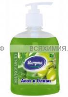 МИНУТА Жидкое мыло с ДОЗАТОРОМ Алоэ и олива 500мл *6*12