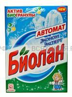 Биолан стиральный порошок автомат Эконом эксперт 350 г *24