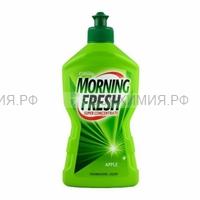 Morning Frech Жидкость для мытья посуды Яблоко 450мл *6*12