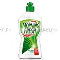 Morning Frech Жидкость для мытья посуды ОРИГИНАЛ 450 мл. *6*12* 1176
