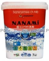 NAN суперконцентрированный стиральный порошок для белого белья 700 гр *2*8