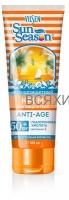 Солнцезащитный крем для лица и тела SPF 50+ 100 мл туба *4*24