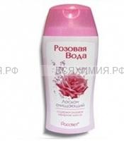 Лосьон 'Свежесть' (розовая вода) 86 мл *30