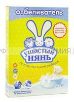 Невская косметика Ушастый Нянь Отбеливатель 500 гр. *11*22