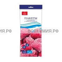 Пакеты слайдеры для заморозки и хранения продуктов 3 литра 7 шт.  *10 (С)