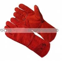 Краги (перчатки) сварочные ТРЕК-ЛЮКС красные *4*72