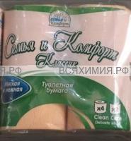 """Туалетная Бумага """"Семья и Комфорт"""" классик 4шт. 2-сл. персик (12)"""